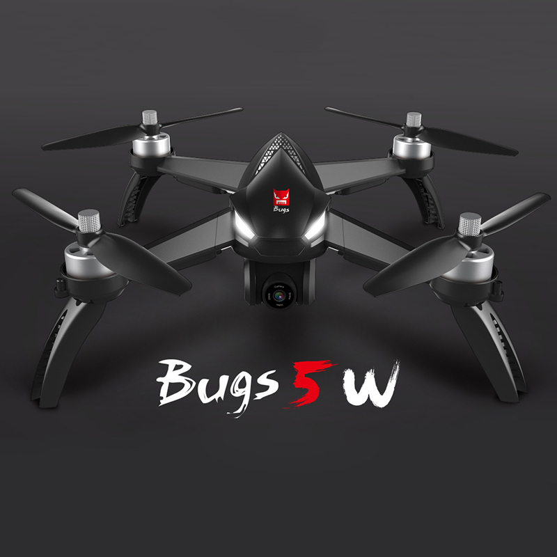 2447-OFF-MJX-Bugs-FPV-1080P-HD-Brushless-Dronefree-shipping-24152(codeMJX347)