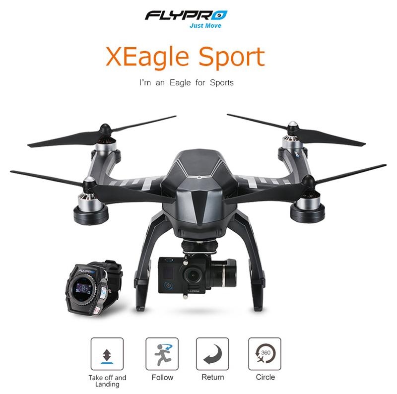 $20 OFF FLYPRO XEagle UAV RC Quadcopter,free shipping $279.99